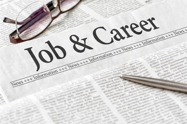 January Careers News